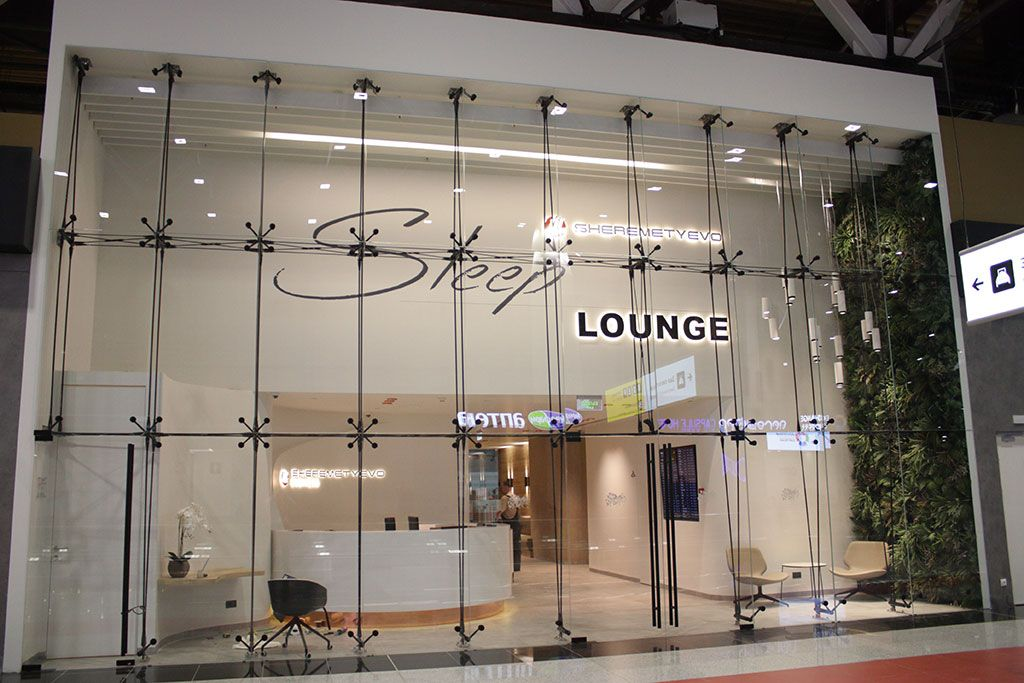 Sleep Lounge